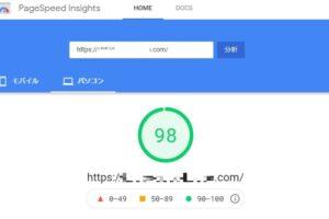 WebP 高速化